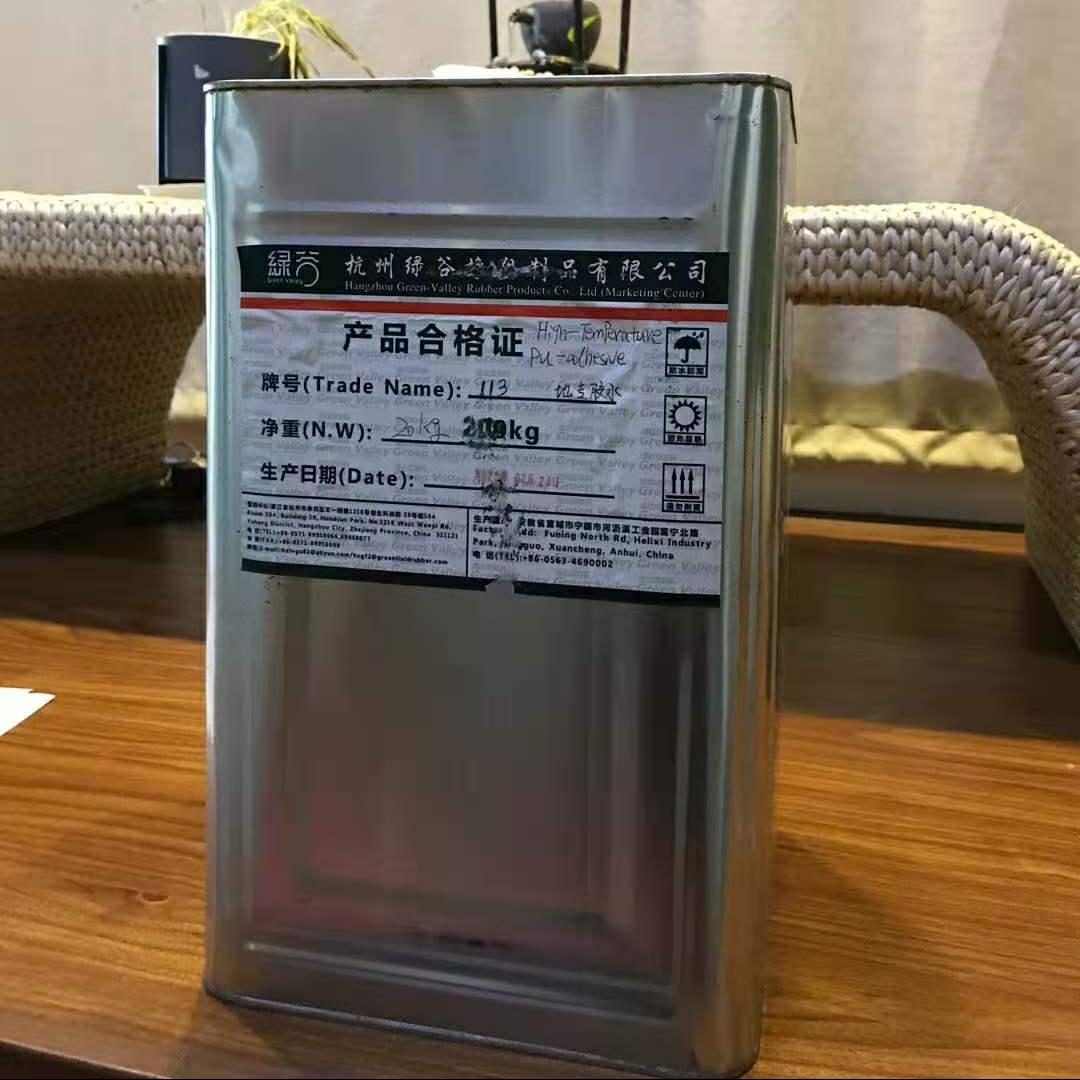 Polyurethane Glue Binders