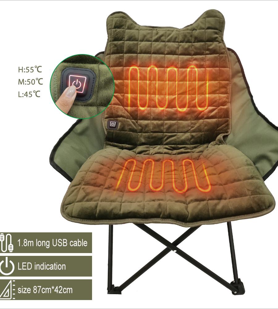 OUTDOOR HEATING SEAT